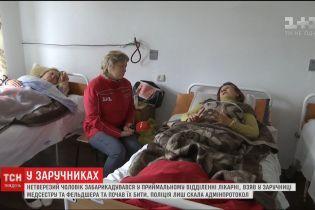 На Кіровоградщині п'яний пацієнт взяв у заручниці двох медпрацівниць і понад годину катував