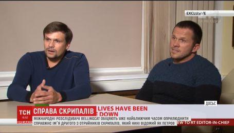 Слідчі знають ім'я чоловіка, який допомагав російським ГРУшникам готувати замах на Скрипалів