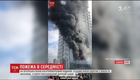 В Киеве пылала недостроенная многоэтажка