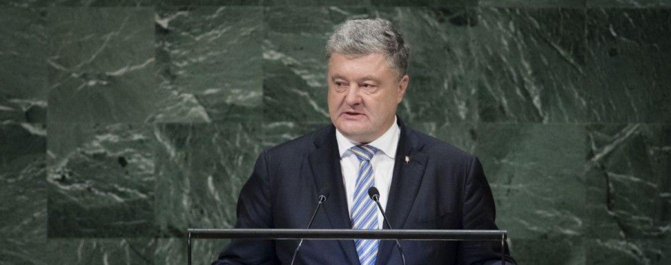 Результати засідання Радбезу ООН засвідчили міжнародну ізоляцію Москви - Порошенко