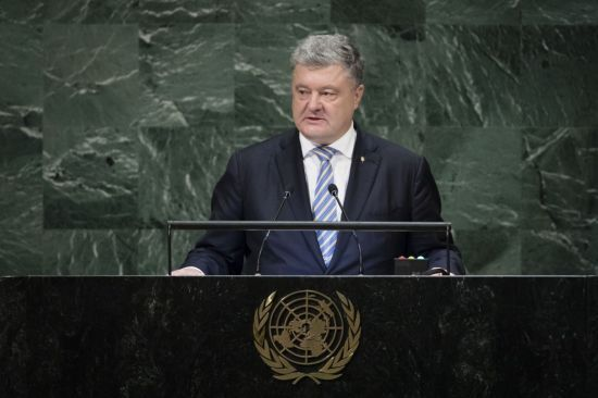 Стало відомо, скільки коштував державі візит Порошенка до Генасамблеї ООН