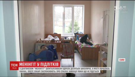 В Сумах родители школьников паникуют из-за заболевания менингитом