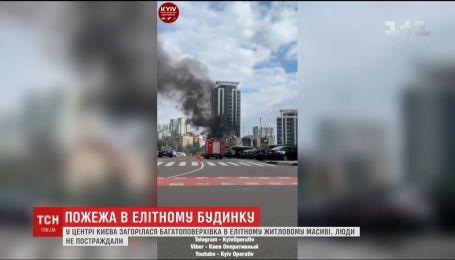В елітному районі столиці загорілася багатоповерхівка