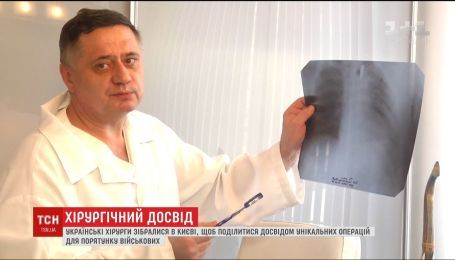 У Києві хірурги поділилися досвідом лікування вогнестрільних поранень у військових