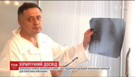 В Киеве хирурги поделились опытом лечения огнестрельных ранений у военных