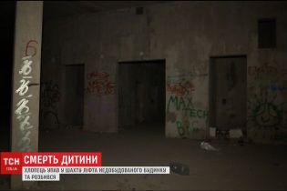 В Киеве мальчик упал в шахту лифта и разбился насмерть