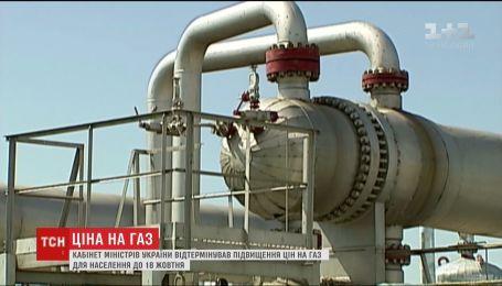 Чиновники решили отсрочить повышение цены на газ для населения