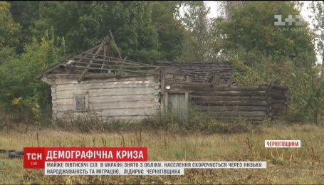 Через низьку народжуваність та міграцію в Україні постійно погіршується демографічна ситуація