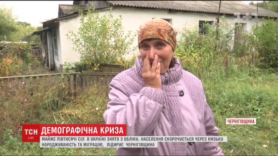 В Україні зникло до тисячі сіл. Яка область вимре першою