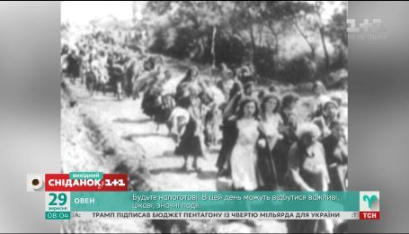 В Украине снимут документальный фильм о жертвах Холокоста