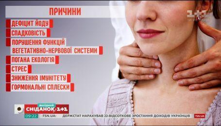 Чим небезпечні вузли на щитоподібній залозі - ендокринолог Олександр Богатирьов