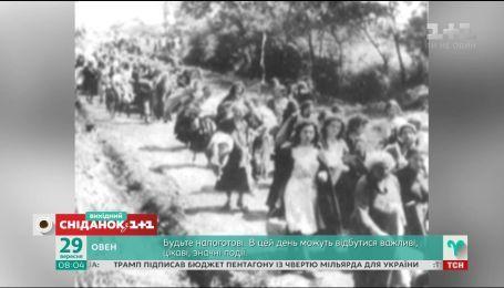 В Україні знімуть документальний фільм про жертв Голокосту