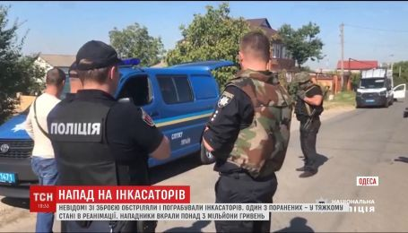 В Одессе полицейские ищут вооруженных воров, которые обстреляли инкассаторов