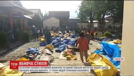 Индонезийский остров Сулавеси всколыхнуло землетрясение