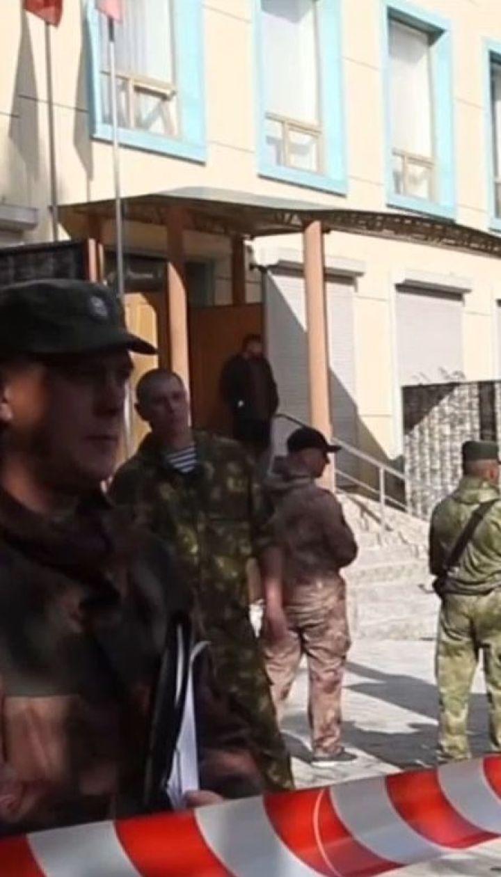 У Донецьку спрацювала вибухівка під час з'їзду самопроголошеної Комуністичної партії