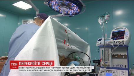 Украинские кардиохирурги научились оперировать гипертрофическую кардиомиопатию
