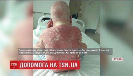 Полжизни с болезнью: 5-летний Владик из Хмельнитчины срочно нуждается в деньгах на лечение