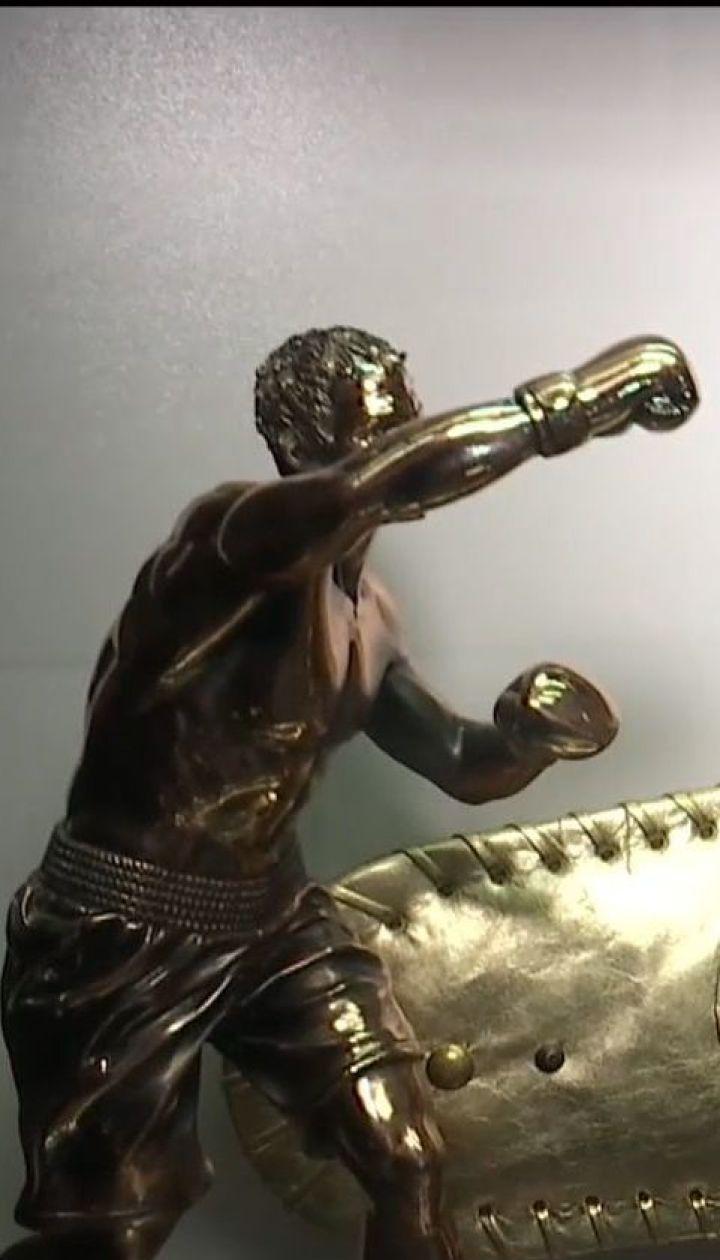 У Києві відкрили зал слави українського боксу