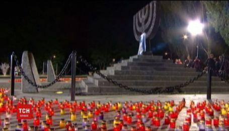 День пам'яті жерв Бабиного Яра: 77 років із дня масових розстрілів євреїв у Києві