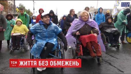 """Візочники, незрячі та з вадами слуху. У Києві відбувся марш під гаслом """"Право на життя"""""""