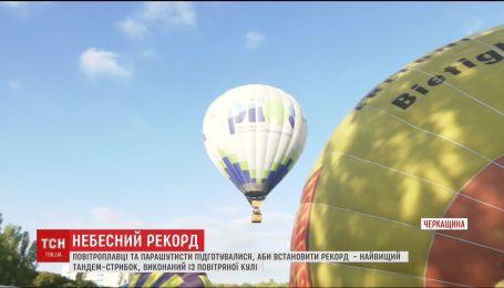 В небо над Черкасщиной поднялись воздушные шары