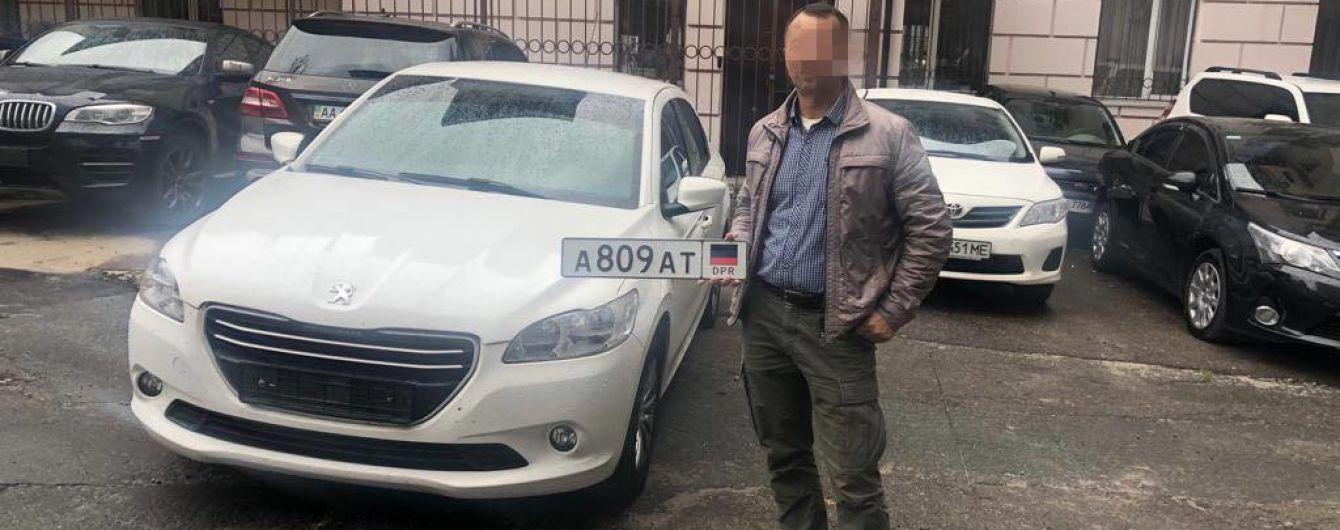 """Оккупанты будут отбирать машины без регистрации в """"ДНР"""""""