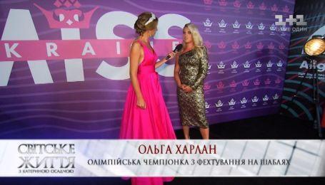 Ольга Харлан призналась, что на грани развода с мужем