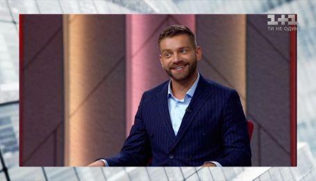 """Богдан Юсипчук зізнався, що учасниці """"Модель XL"""" залицялися до нього"""