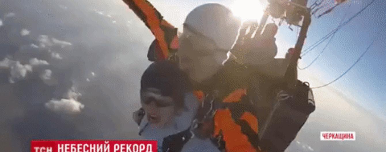 ТСН присоединилась к национальному рекорду по прыжкам с воздушного шара