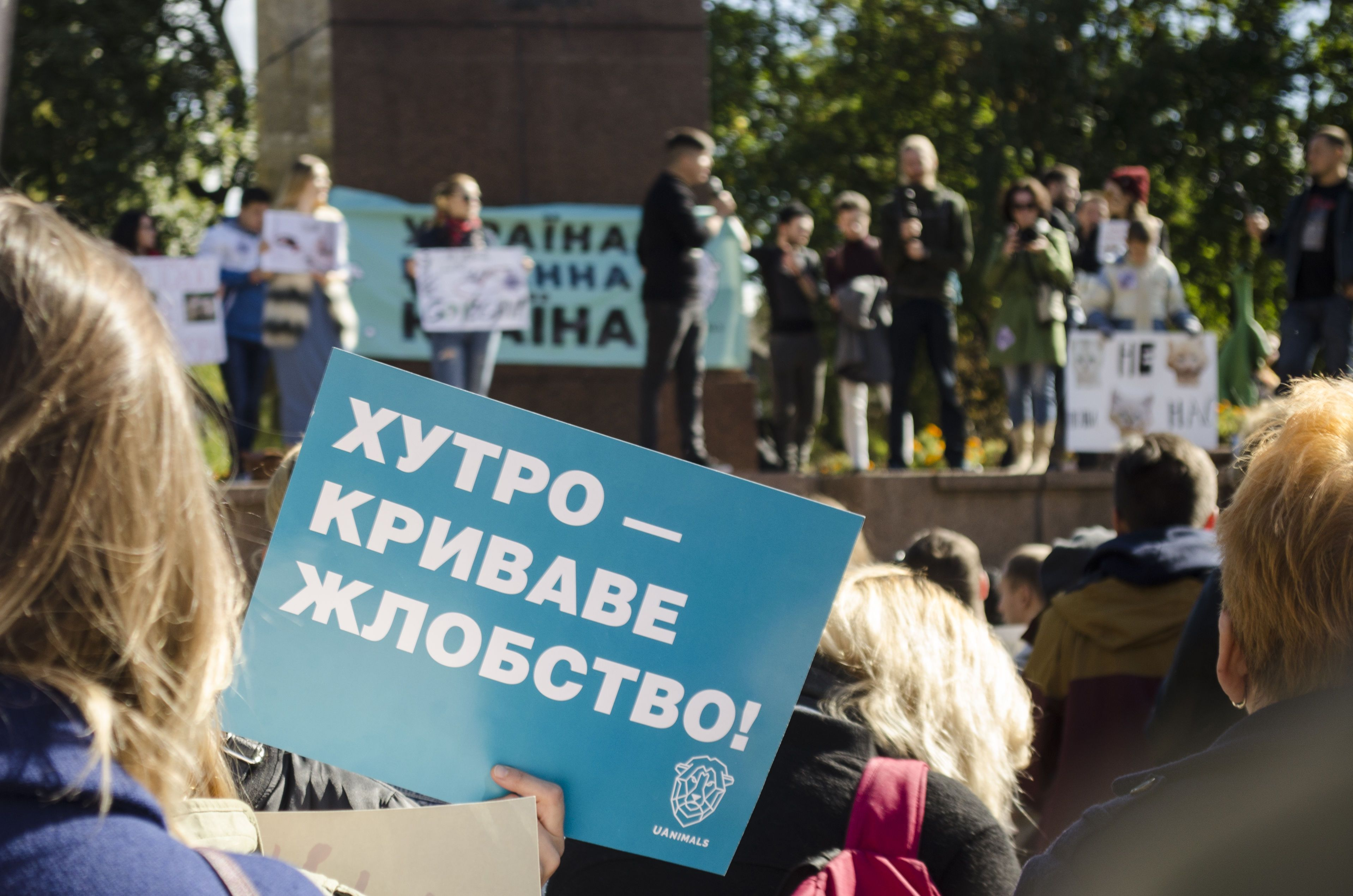 Марш за права тварин, зоозахисники_12