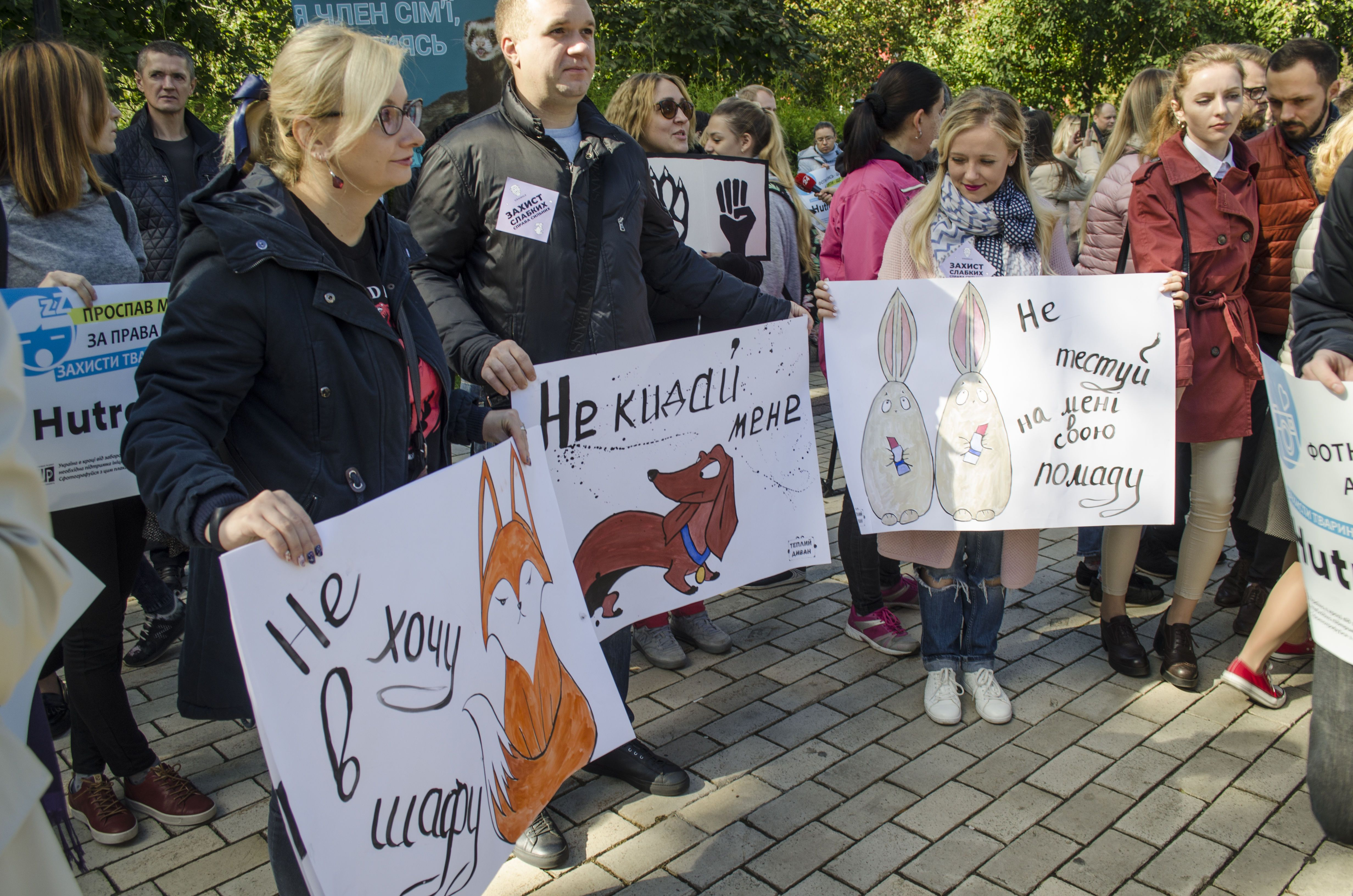 Марш за права тварин, зоозахисники_2