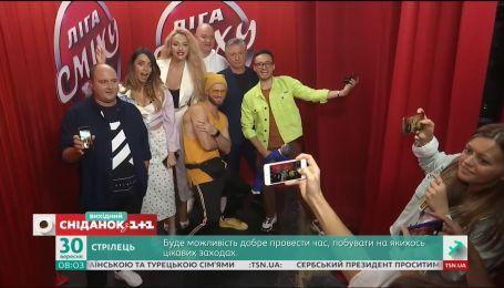 """Поддержка участников """"Лиги смеха"""" и секреты похудения Нели Шовкопляс – Телесниданок"""