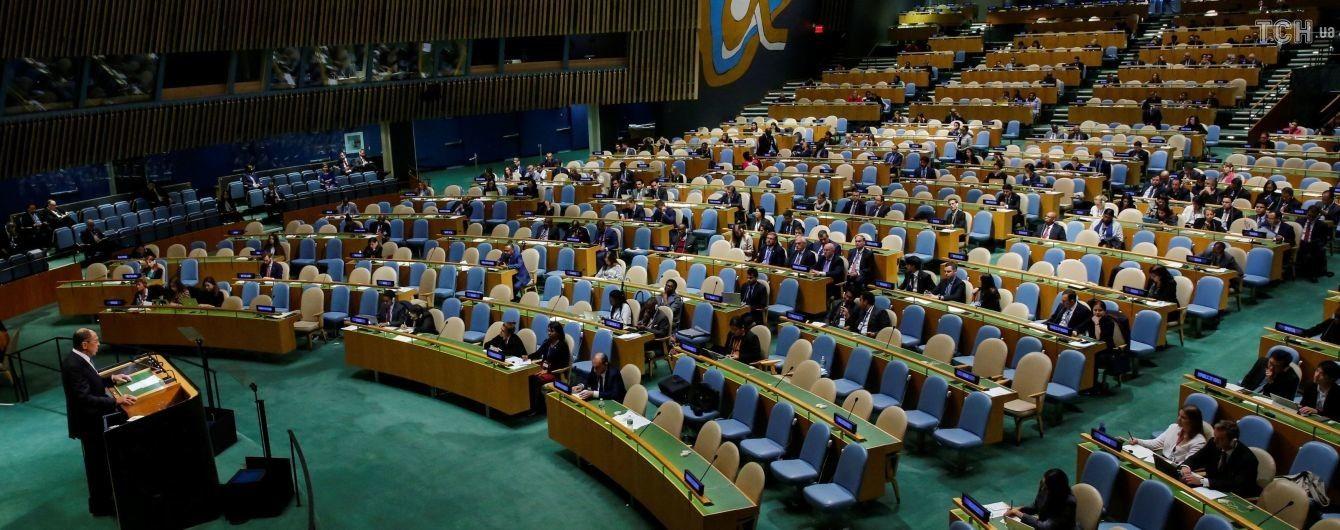 Генасамблея ООН: що говорили світові лідери про російську загрозу