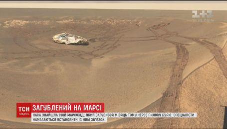 NASA нашла свой марсоход, который потерялся в начале лета из-за пыльной бури