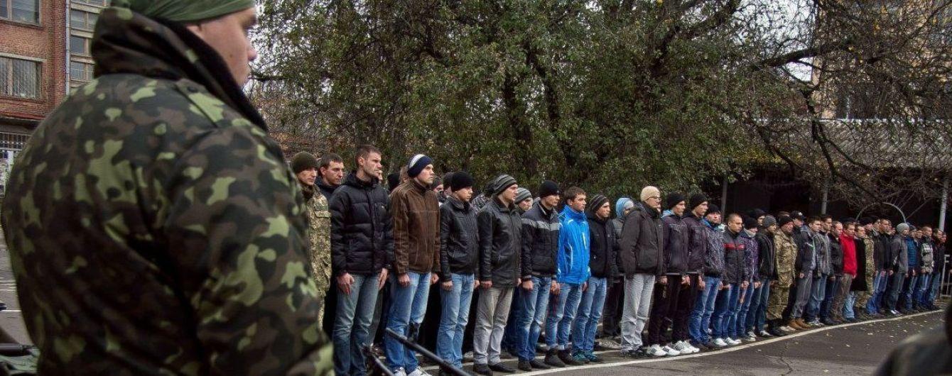 В Україні стартував осінній призов до армії