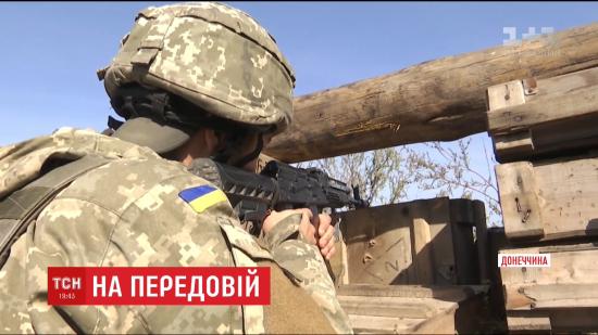 Бойовики відкривали вогонь із мінометів та БМП. Ситуація на Донбасі