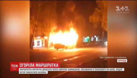 В Чернівцях на ходу загорілась маршрутка