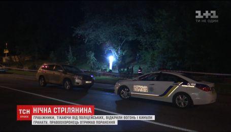 В центре Киева с стрельбой провели спецоперацию по задержанию грабителей, есть погибший