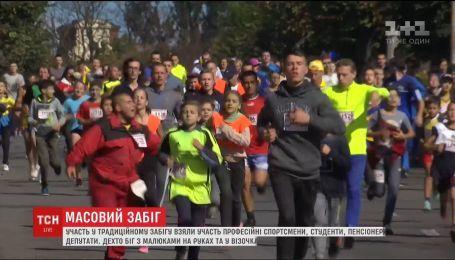 """В Черновцах провели ежегодный забег """"Буковинская миля"""""""