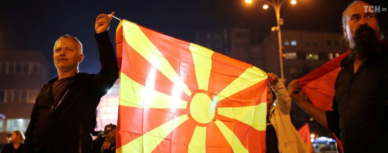 Більшість македонців проголосувала за зміну назви країни, відкривши шлях до НАТО і ЄС