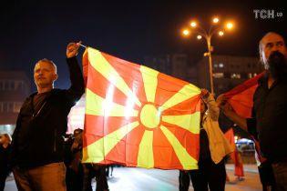 Большинство македонцев проголосовало за изменение названия страны, открыв путь в НАТО и ЕС