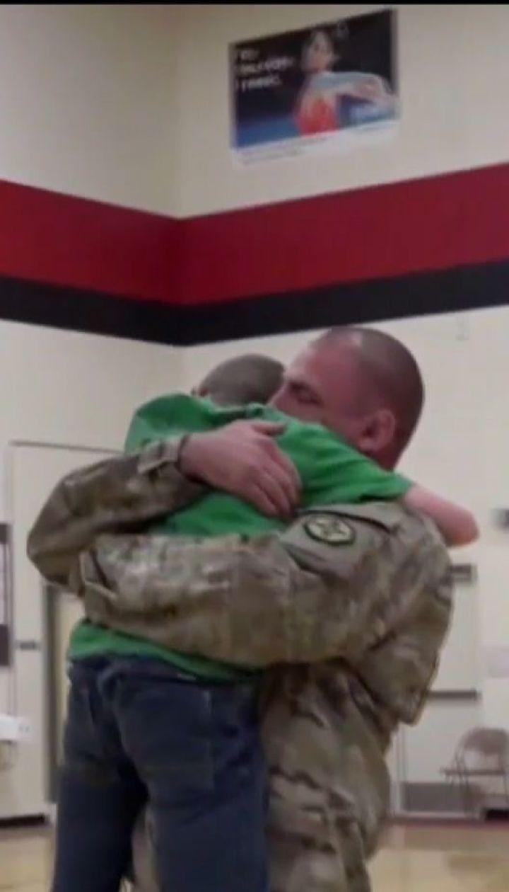 Американський військовий влаштував сюрприз сину, повернувшись із передової в Іраку