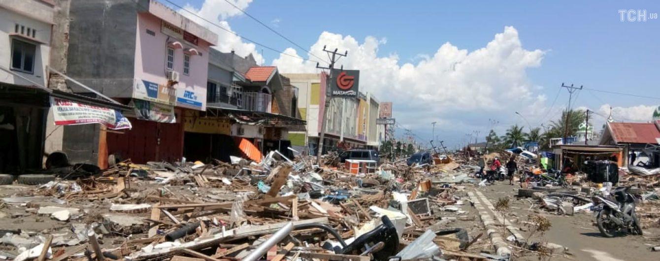 Українцям не радять їхати до зруйнованих стихією районів Індонезії