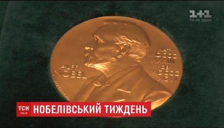 Жюрі Нобелівської премії готується оголосити ім'я лауреата у галузі медицини