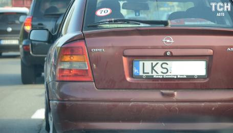 """Верховный суд признал законным пользования автомобилем на """"евробляхах"""""""