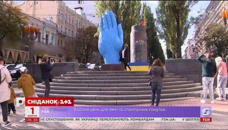 Что означает синяя рука в центре Киева и нравится ли она украинцам