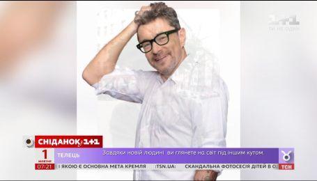 Формула щасливого старіння від журналіста Володимира Яковлєва