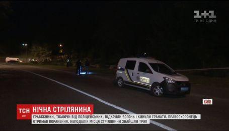 Один вбитий, один поранений. Подробиці спроби пограбування будинку у центрі Києва