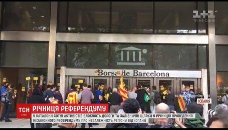 У Каталонії прихильники незалежності від Іспанії відзначають річницю незаконного референдуму
