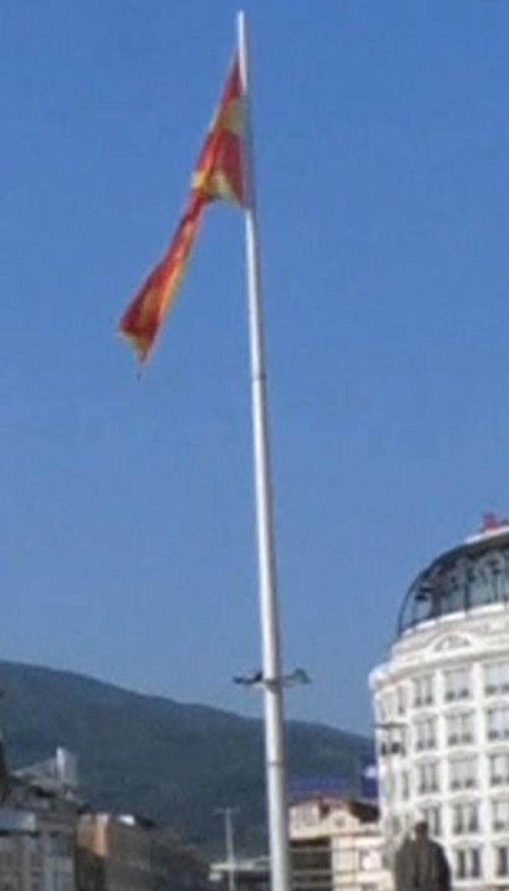Переименование Македонии: референдум не состоялся из-за низкой явки